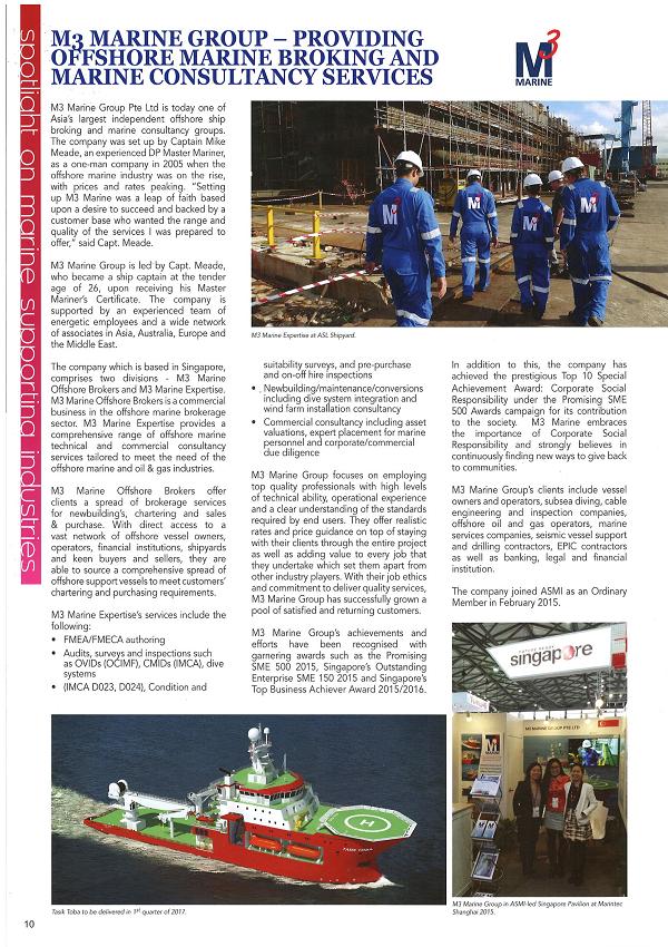 ASMI (Association of Singapore Marine Industries)